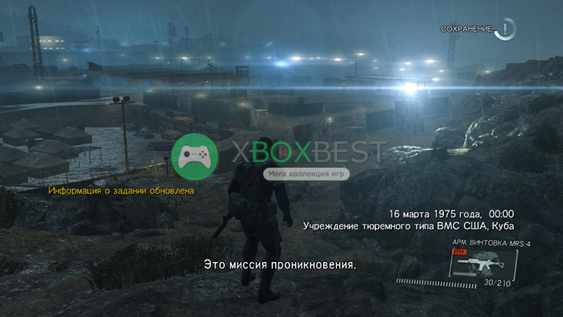 Metal Gear Solid V: Ground Zeroes [PAL/RUS] (LT+1.9 и выше)