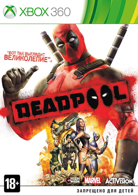 Deadpool [DLC/FREEBOOT/RUS]