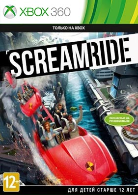 ScreamRide [FREEBOOT/RUSSOUND]
