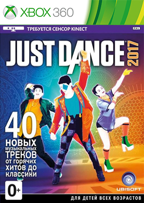 Just Dance 2017 [PAL/ENG] (LT+3.0)