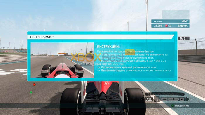 F1 2013 [PAL/RUSSOUND] (LT+2.0)