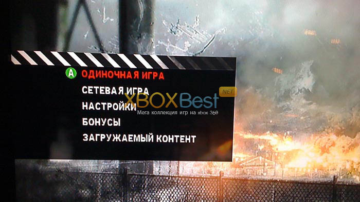 Скачать торрент Homefront [REGION FREE/RUSSOUND] на xbox 360 без регистрации